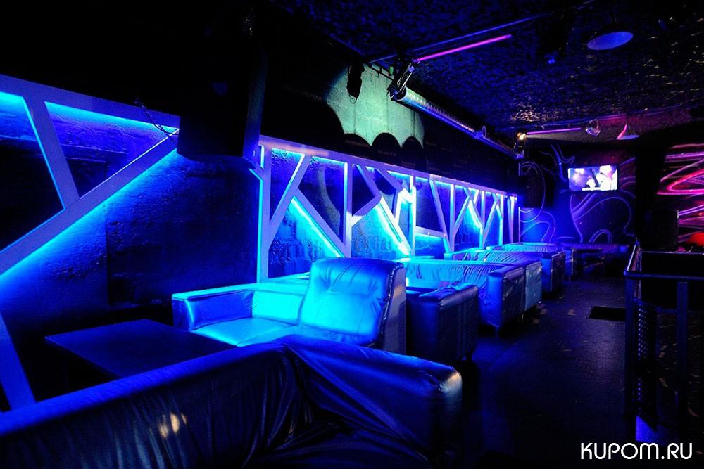 Неон череповец краснодонцев ночной клуб видео из ночного клуба хабаровск