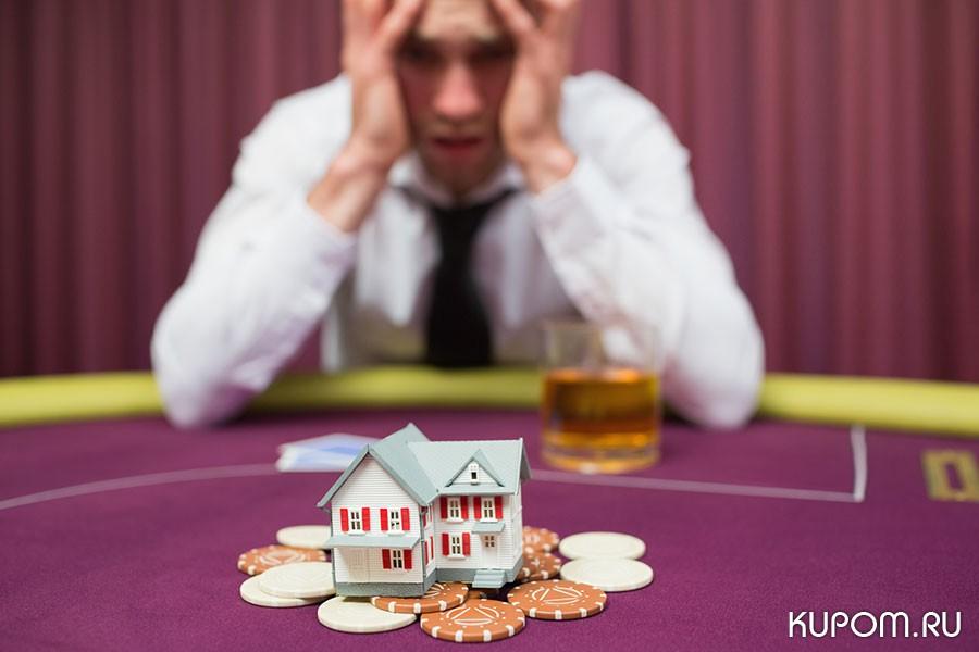 В чебоксарах повесился мужчина проигравший в казино можно ли по исламу играть в карты в